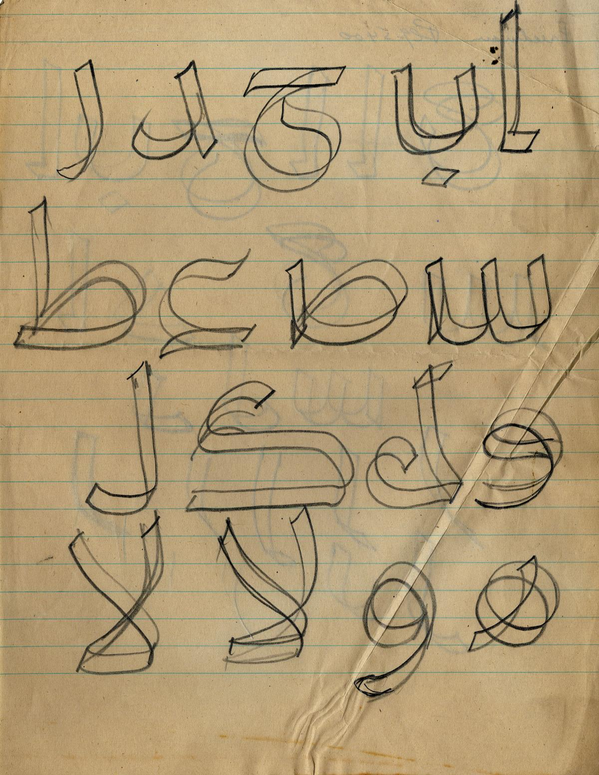 Fighting Illiteracy With Typography by Yara Khoury Nammour (Works